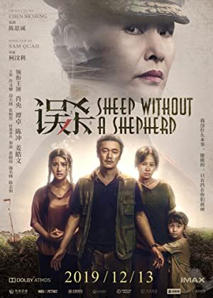 Ngộ Sát (2019) – Sheep Without A Shepherd