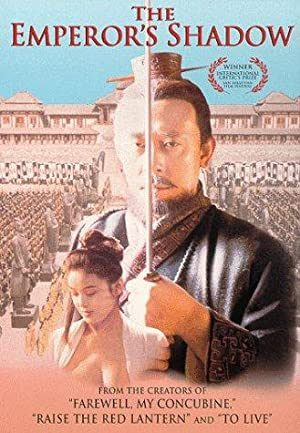 Tần Ca (1996) – The Emperor's Shadow
