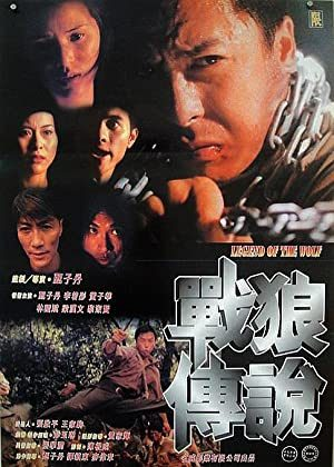 Chiến Lang Truyền Thuyết (1997) – Legend Of The Wolf