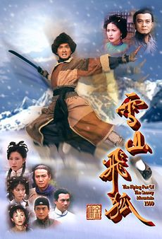 Tuyết Sơn Phi Hồ (1999) – The Flying Fox On The Snowy Mountain