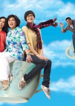 Ẩm Thực Cuộc Sống (2009) – The Stew Of Life