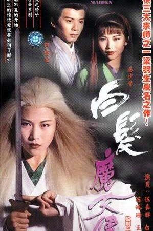 Bạch Phát Ma Nữ (1995) – The Romance Of The White Hair Maiden