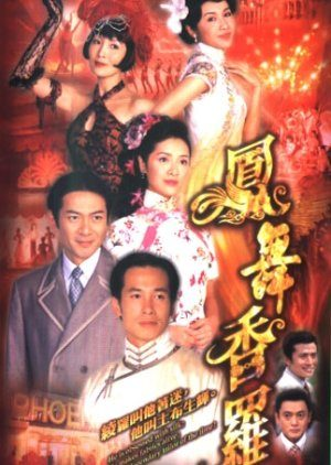 Nấc Thang Cuộc Đời (2005) – Riches And Stitches
