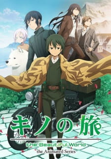 Cuộc Hành Trình Của Kino (2017) – Kino no Tabi: The Beautiful World – The Animated Series