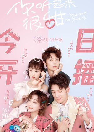 Em Rất Ngọt Ngào (2020) – You Are So Sweet