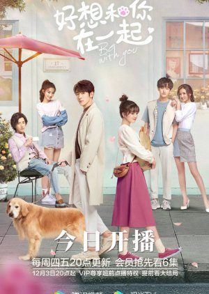 Rất Muốn Ở Bên Anh (2020) – Be With You