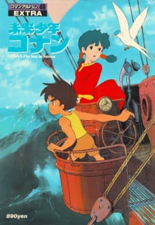 Future Boy Conan (1978) – Mirai Shounen Conan