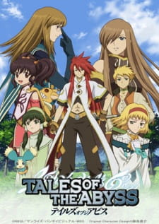 Tales of the Abyss (2009)